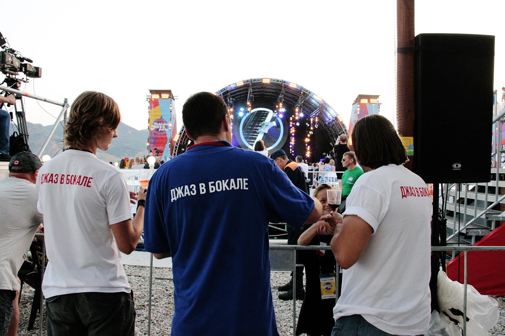 Команда организаторов