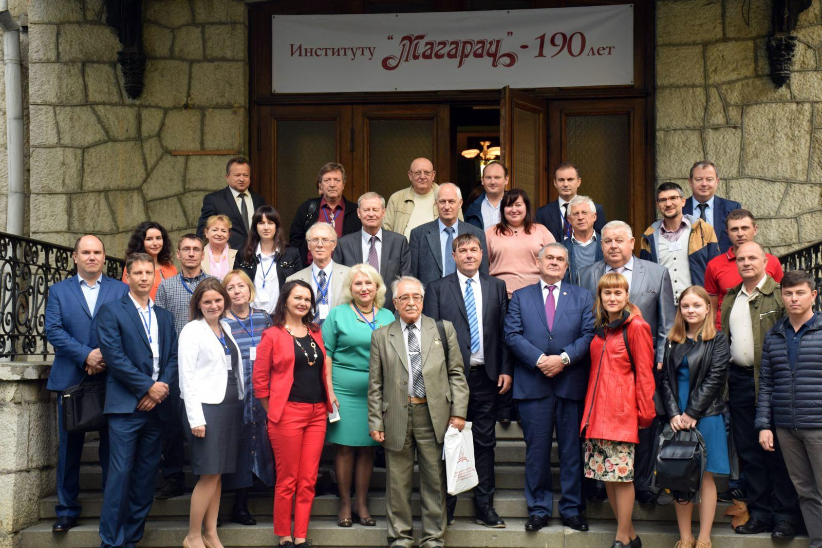 Празднование 190-летия института в 2018 году