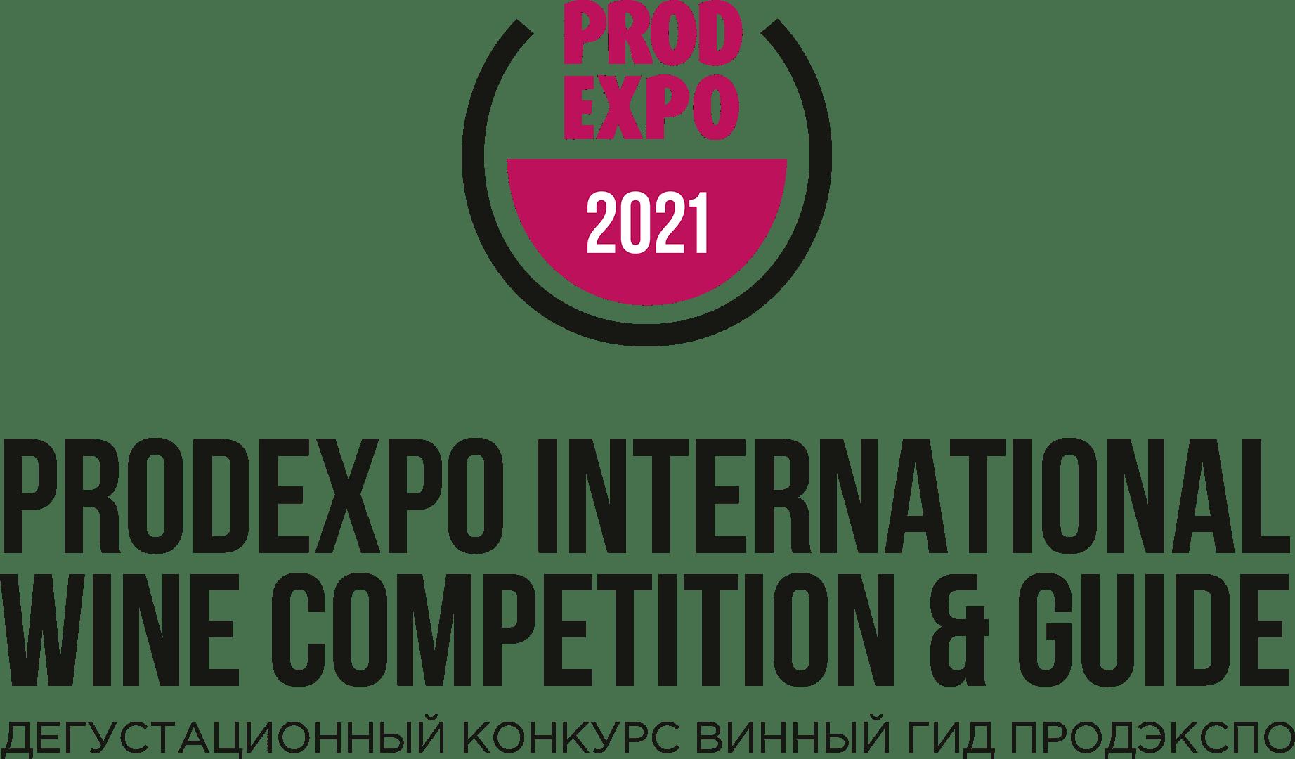 ПРОДЭКСПО-2021 лого