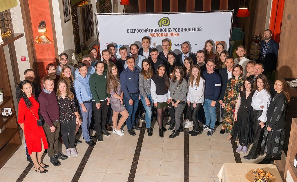 3 декабря стартует всероссийский конкурс виноделов «Молодая лоза»