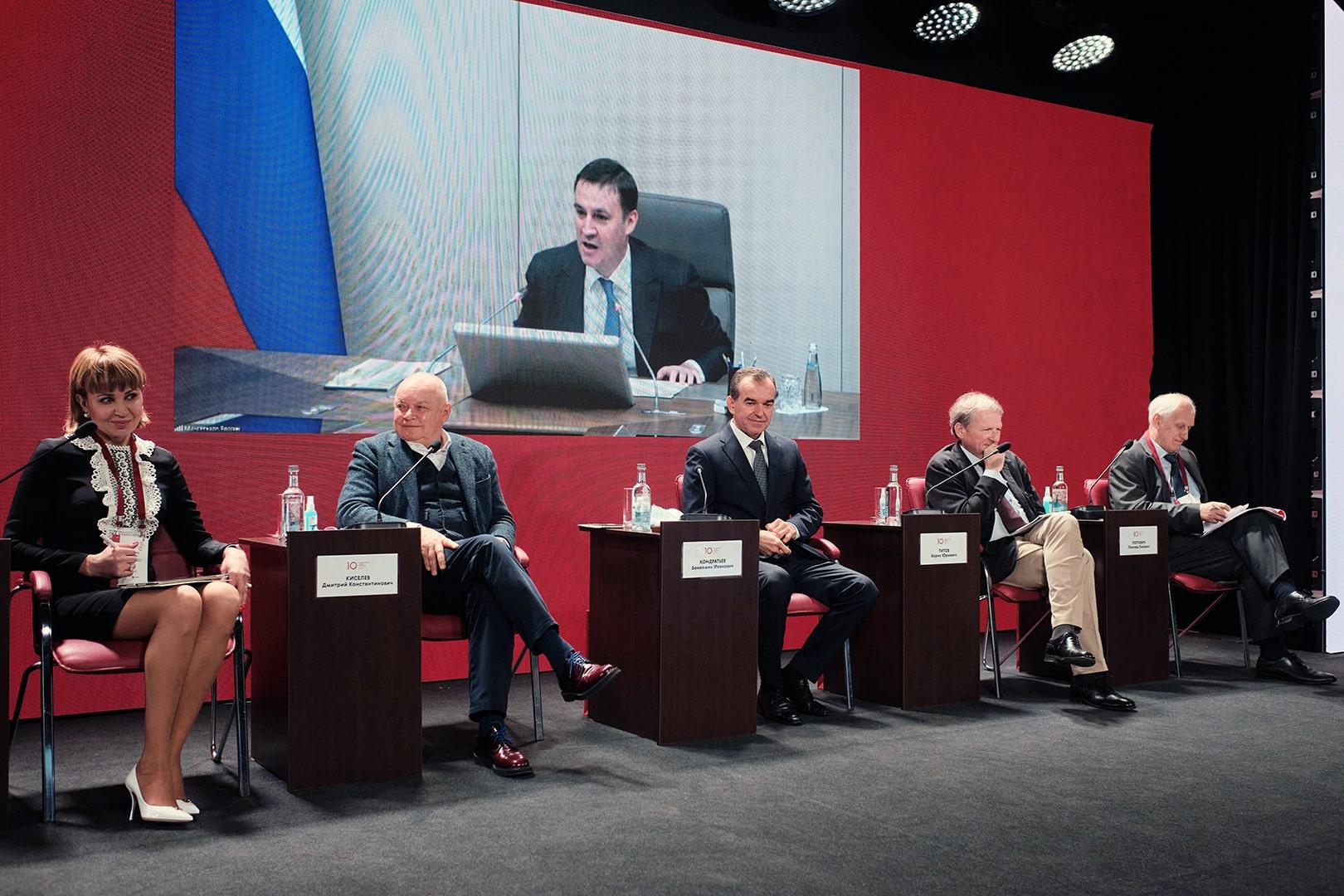В Абрау-Дюрсо завершился X Всероссийский Саммит виноделов
