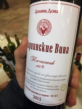 Плечистик Сергея Клейменова
