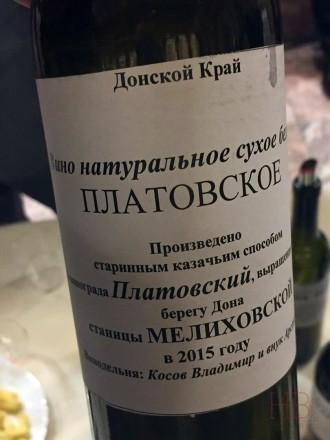 Платовский Владимира Косова