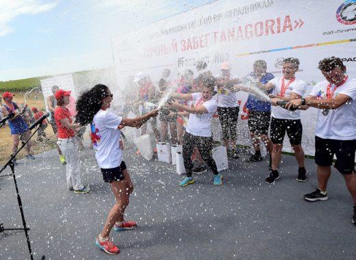 «Сочный забег» по виноградникам «Фанагории» собрал более 200 участников со всей России