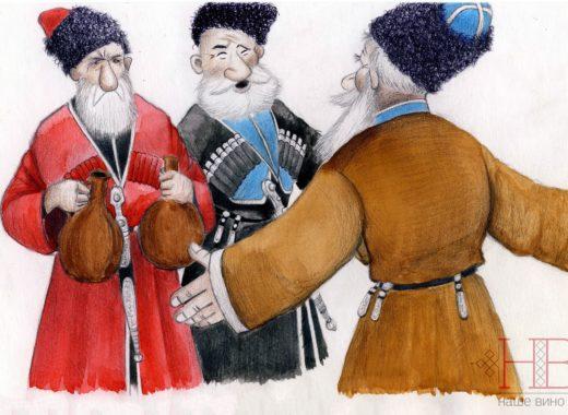 Чихирь Иваныч: праздник казачьего вина