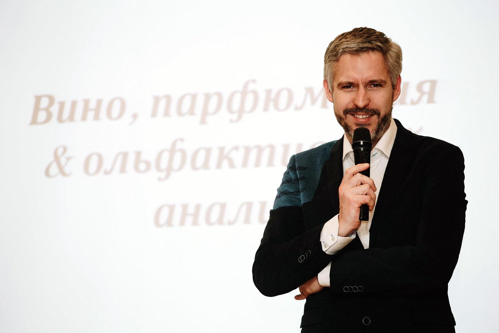 Рихард Пфистер