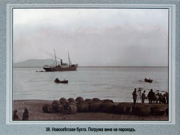 Новосветская бухта