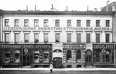 Торговля винами в Москве