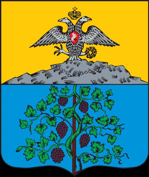 Герб Кизляра - винной столицы Восточного Кавказа