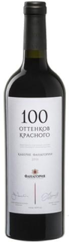 Фанагория 100 оттенков красного
