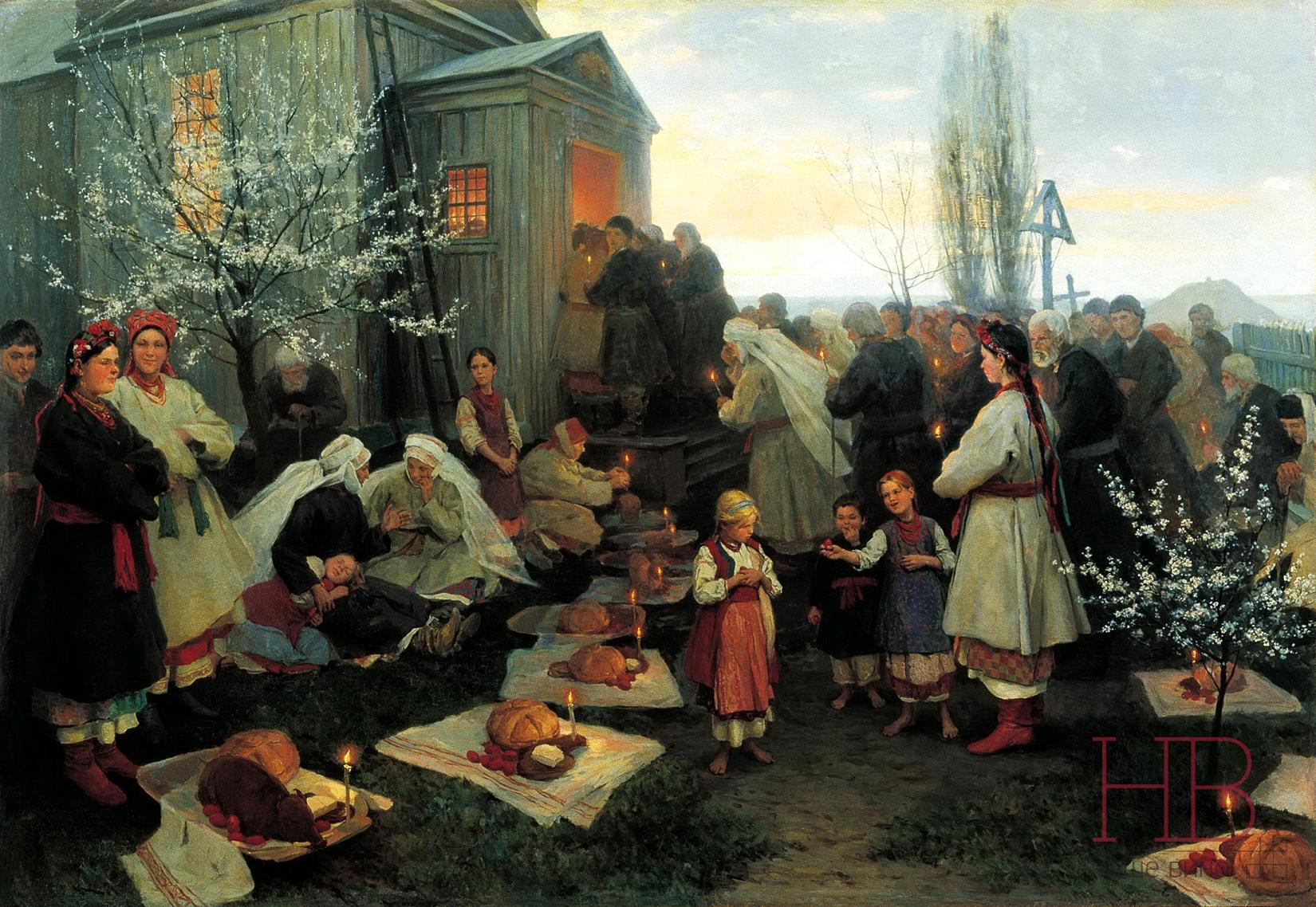 Н.К. Пимоненко Пасхальная заутреня в Малороссии