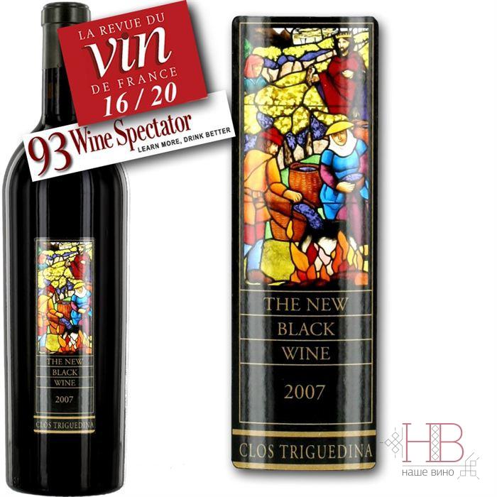 Возрождение исторического каора - Clos Triguedina The New Black Wine