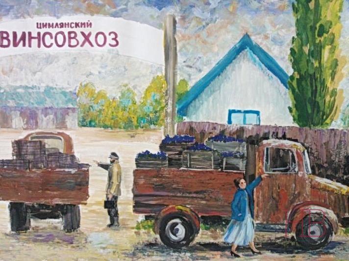 Рисунок Елизаветы Путанашенко