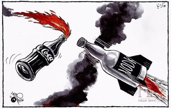 Coca war