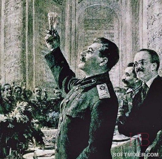 Сталинское шампанское