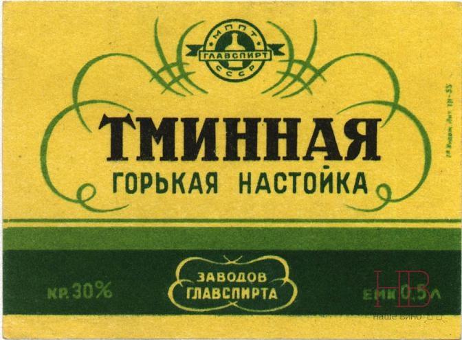 tminnaya