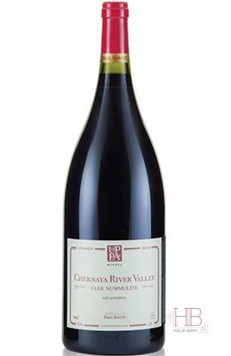 Uppa Nummulite Pinot Noir