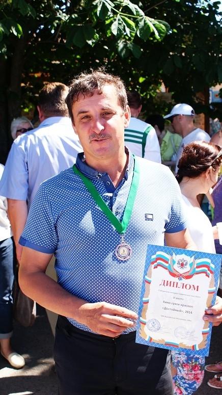Николай Молчанов (Мартыновка)