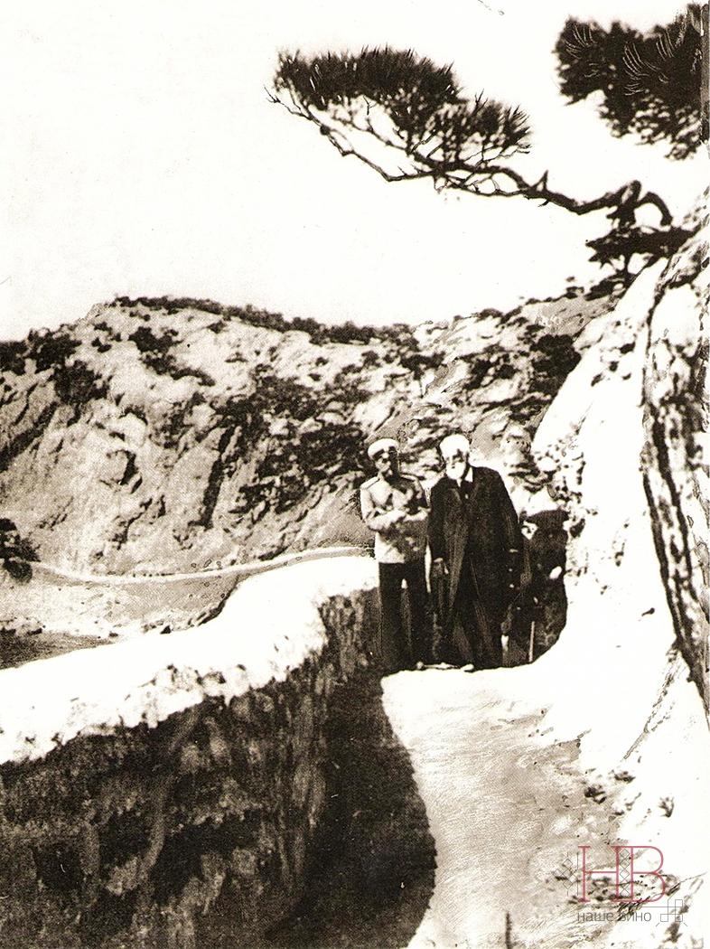 На прогулке с Николаем II в Новом Свете
