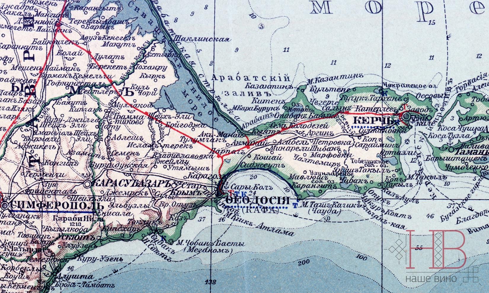Восток Таврической губернии в 1900 году