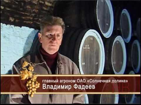 Агрононом Владимир Фадеев