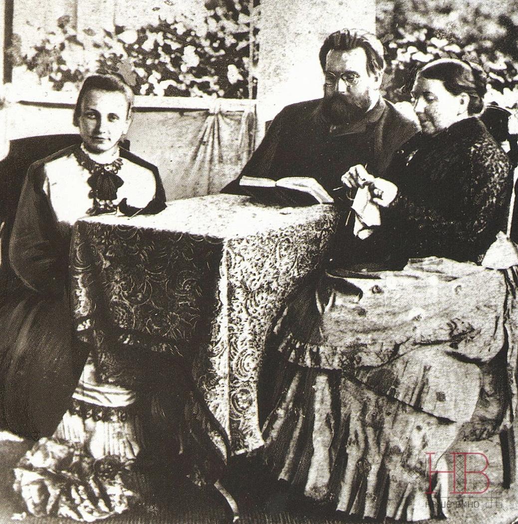 Лев Голицын с женой Марией Михайловной (слева) и экономкой. 1886, Новый Свет