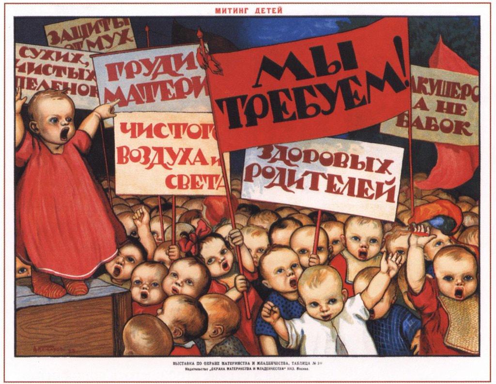 Требования виноделов одинаковы что в Крыму, что на Кубани