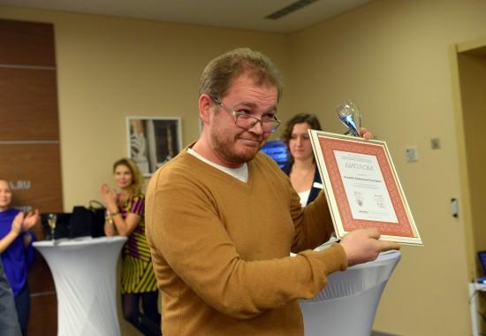 Сергей Антонов (Усадьба Перовских)