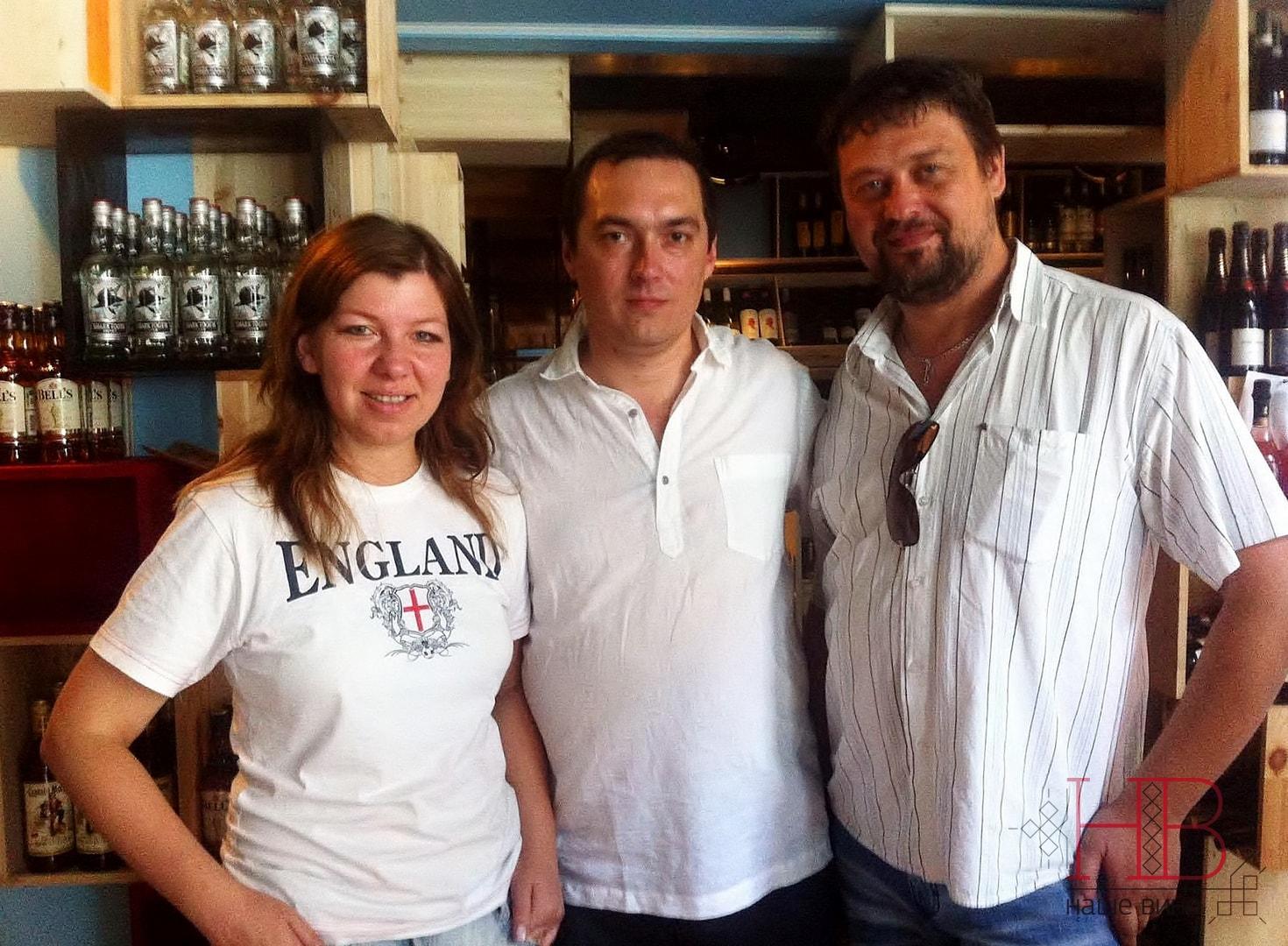 Татьяна Пахмутова, Дмитрий Ковалев и Ян Кауров. Винодельня Ведерников, август 2012