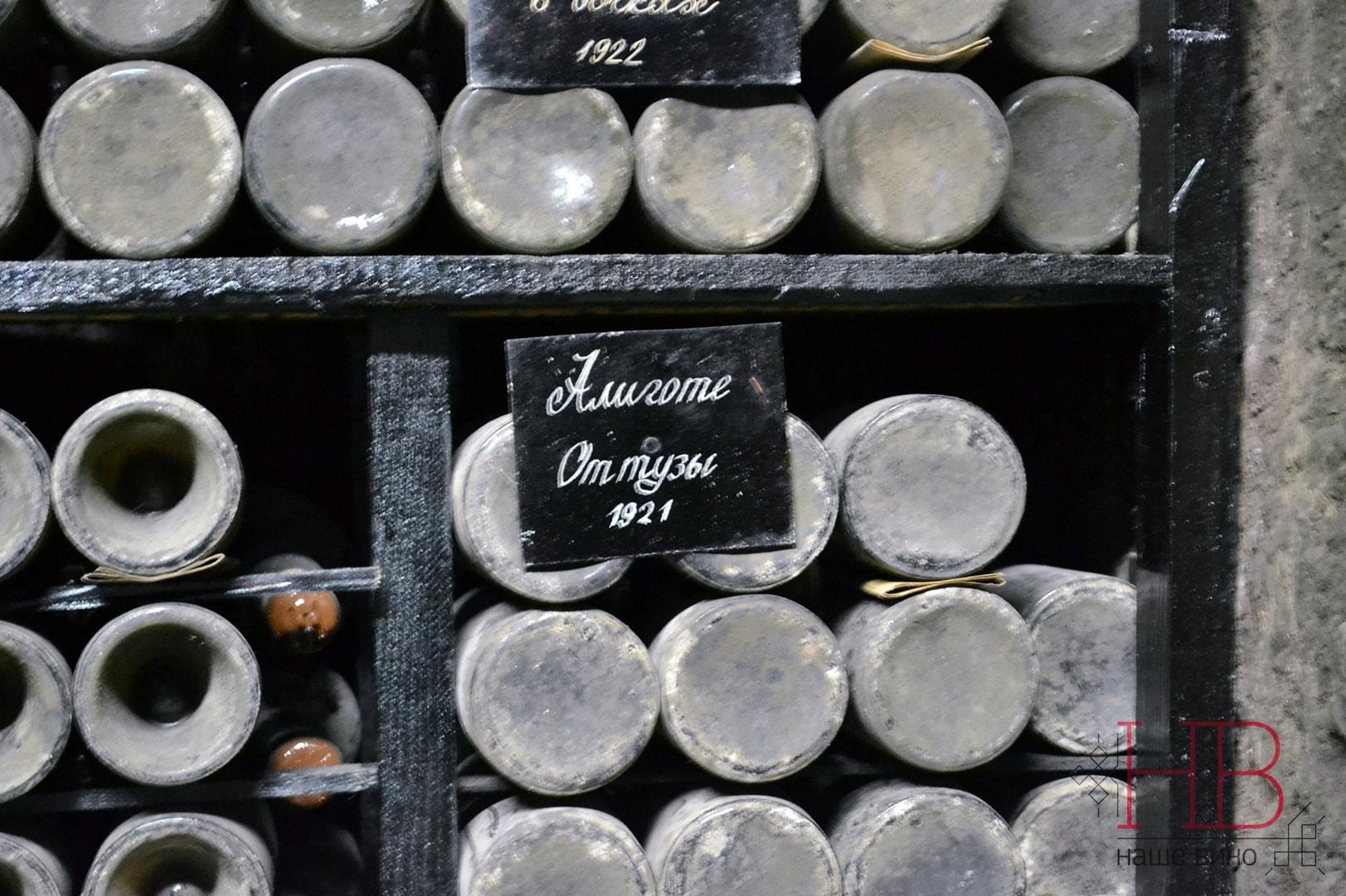 Сухие вина Массандры 90-летней выдержки