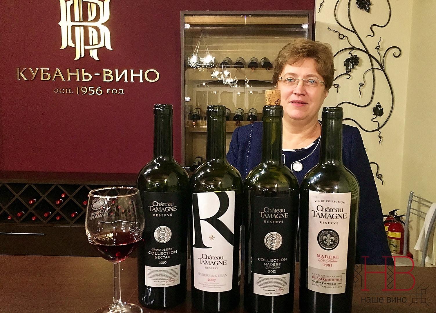 Ванда Ивановна и 4 мадеры