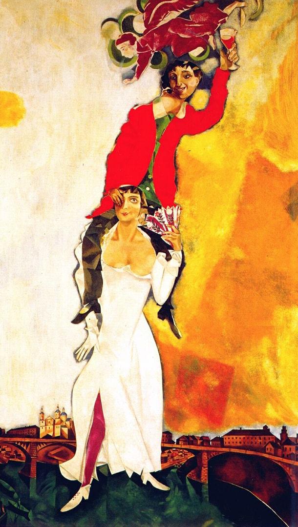 Марк Шагалл. Двойной портрет с бокалом вина