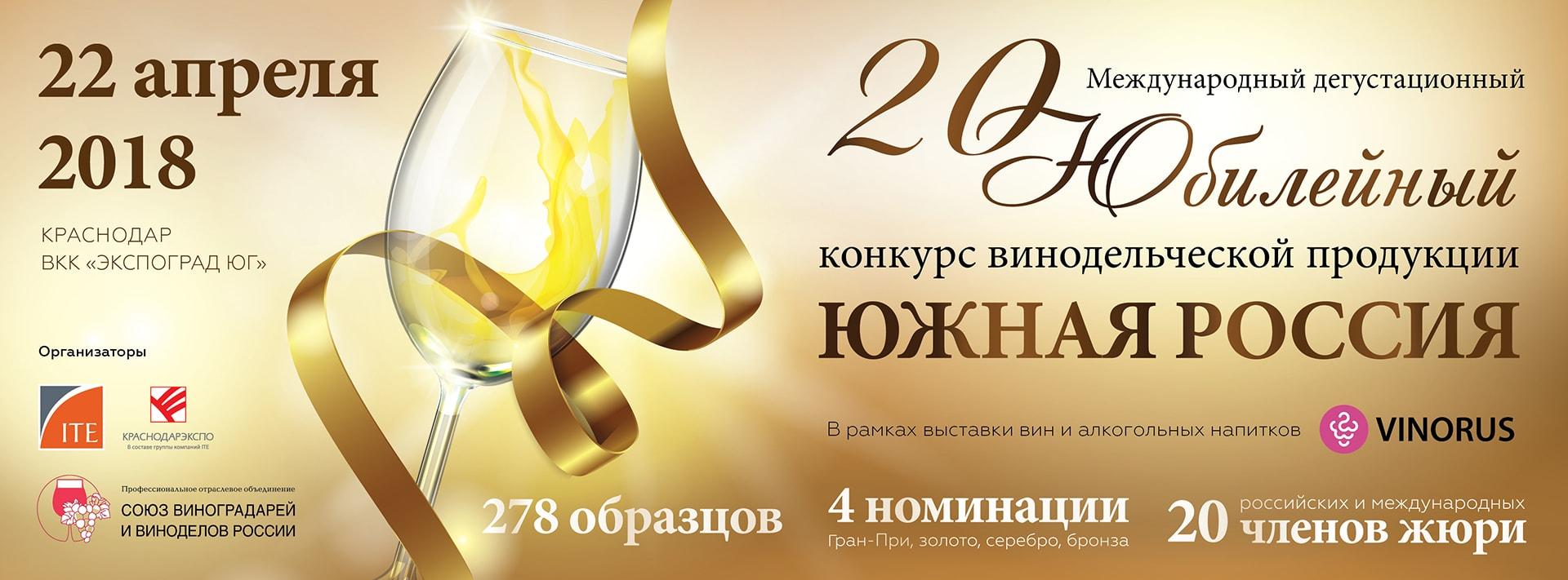 Кокур Нижегорский - известное в прошлом крымское вино