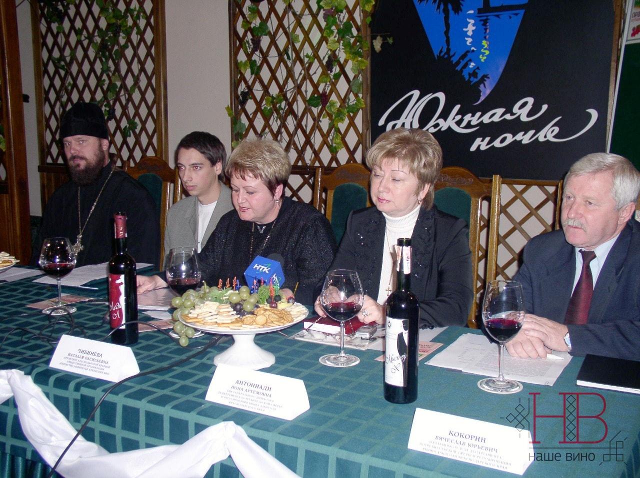 Церковно-научная дегустация 2003. Оргкомитет